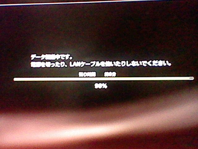HNI_0086_20110927122306.jpg