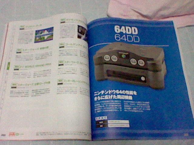 HNI_0089_20111229204847.jpg