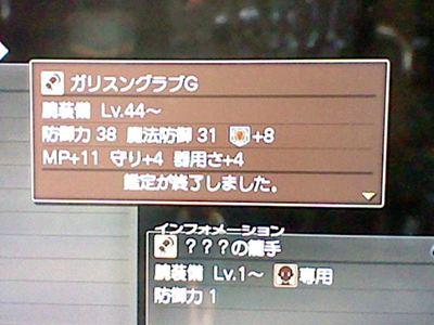 HNI_0093_R_20120417212046.jpg