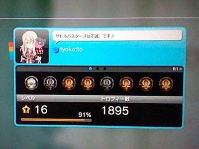 HNI_0098_R_20120327022350.jpg