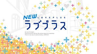 new_loveplus_R.jpg