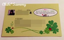 chibi_sammy_calling card01