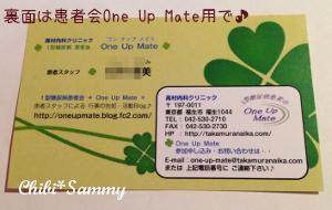 chibi_sammy_calling card02