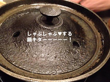 2013年12月16日の忘年会No4