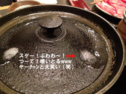 2013年12月16日の忘年会No5