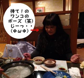 2013年12月16日の忘年会No10