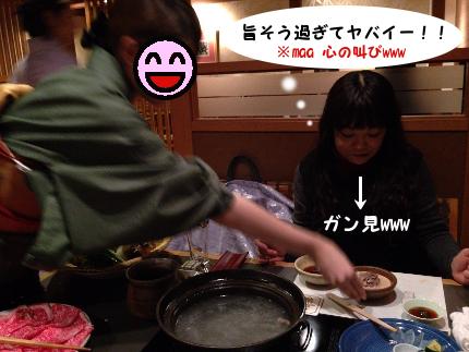 2013年12月16日の忘年会No9