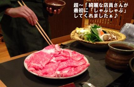 2013年12月16日の忘年会No7