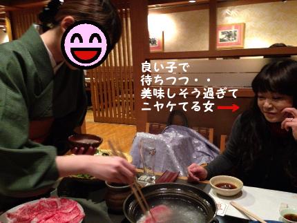 2013年12月16日の忘年会No8
