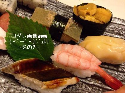 2013_10_7_011.jpg