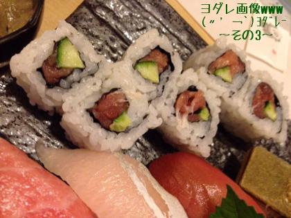2013_10_7_012.jpg