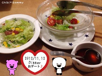2013_11_12_steak01.jpg