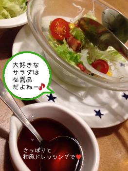 2013_11_12_steak02.jpg