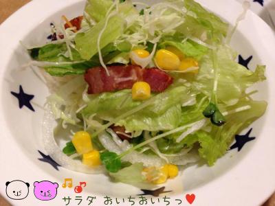 2013_11_12_steak03.jpg