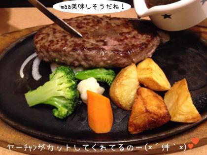 2013_11_12_steak04.jpg