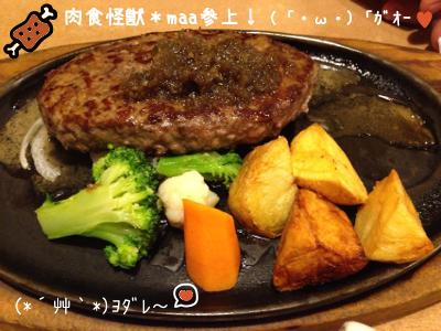 2013_11_12_steak05.jpg