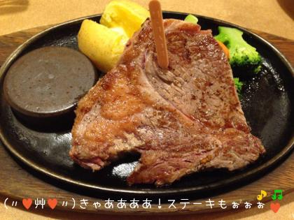 2013_11_12_steak06.jpg