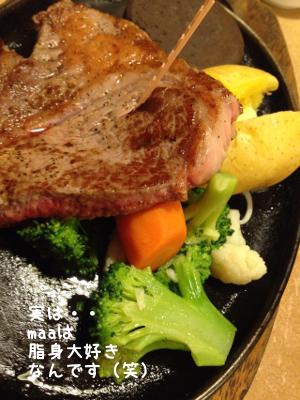 2013_11_12_steak07.jpg