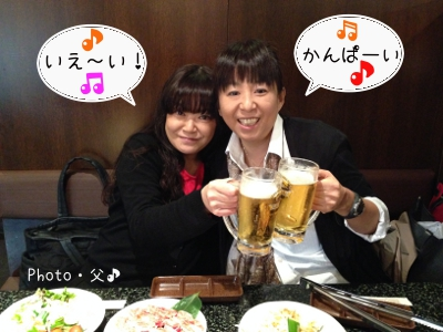 2013_11_2_yakiniku_dinner02.jpg