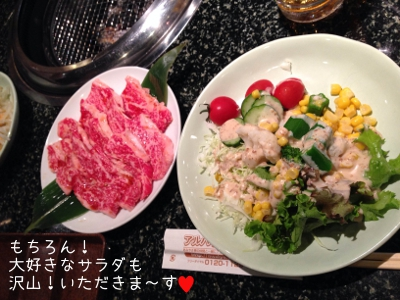 2013_11_2_yakiniku_dinner03.jpg