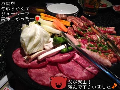 2013_11_2_yakiniku_dinner07.jpg