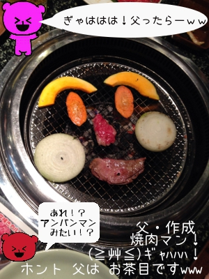 2013_11_2_yakiniku_dinner08.jpg