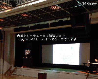 2013_12_7_chichi_kouenn.jpg
