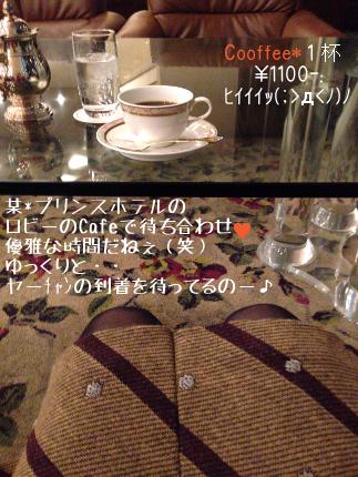 2013_12_7_ya_chan_maa_date01.jpg