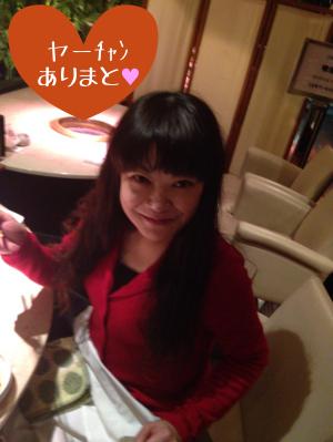 2013_12_7_ya_chan_maa_date010.jpg