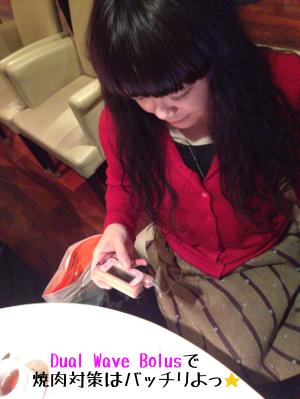 2013_12_7_ya_chan_maa_date011.jpg