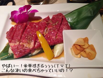2013_12_7_ya_chan_maa_date04.jpg