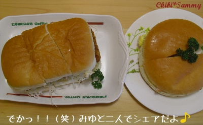 2013_8_12_KOMEDA_date010.jpg