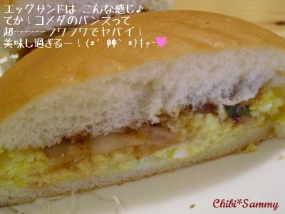 2013_8_12_KOMEDA_date013.jpg