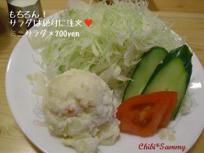 2013_8_12_KOMEDA_date015.jpg