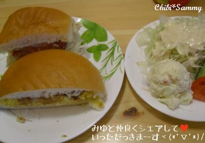 2013_8_12_KOMEDA_date016.jpg