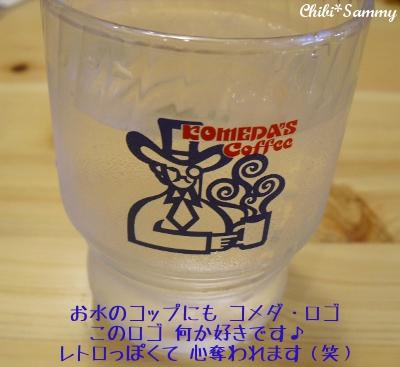 2013_8_12_KOMEDA_date06.jpg