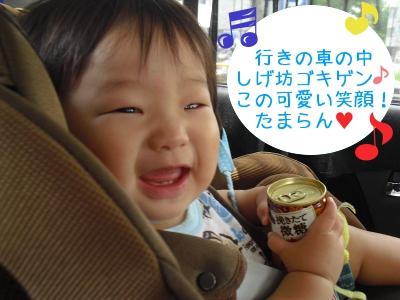 2013_8_13_KOMEDA_date01.jpg
