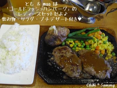 2013_8_18_MEAT_REA04.jpg