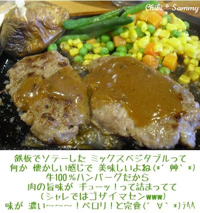 2013_8_18_MEAT_REA05.jpg