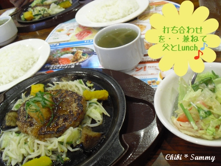 2013_8_20_chichi_and_musume_lunch02.jpg