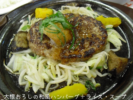 2013_8_20_chichi_and_musume_lunch04.jpg
