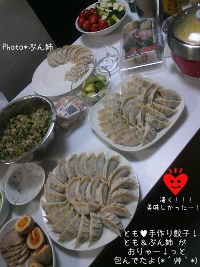 2013_9_28_nonnbe_tachino_utage01.jpg