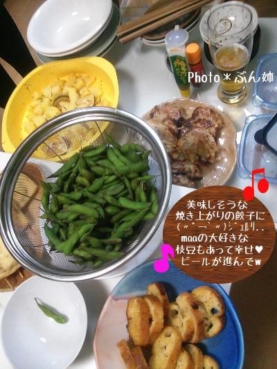 2013_9_28_nonnbe_tachino_utage02.jpg