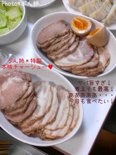 2013_9_28_nonnbe_tachino_utage03.jpg