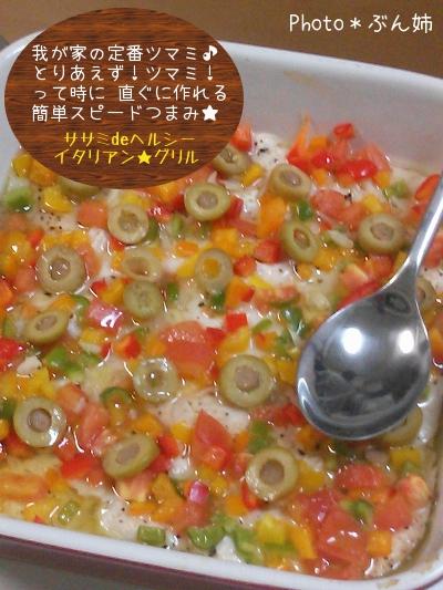 2013_9_28_nonnbe_tachino_utage04.jpg