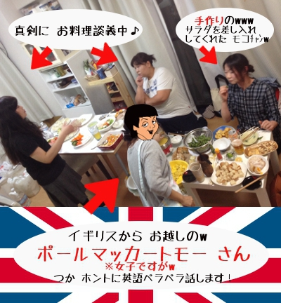 2013_9_28_nonnbe_tachino_utage_jyoshi_______s.jpg