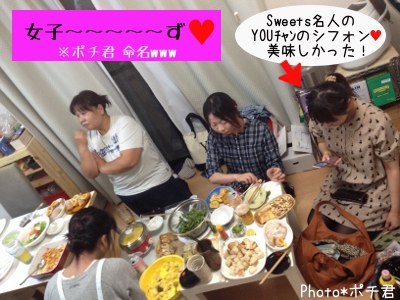 2013_9_28_nonnbe_tachino_utage_jyoshi_______s2.jpeg