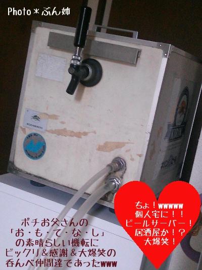 2013_9_28_nonnbe_tachino_utage_omotenashi_www.jpg