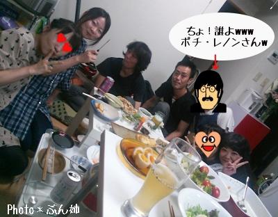 2013_9_28_nonnbe_tachino_utage_yeah.jpg