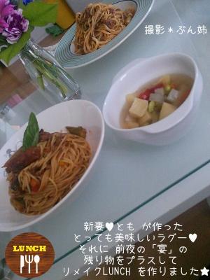 2013_9_29_Lunch.jpg